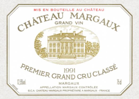 Château Margaux, Margaux