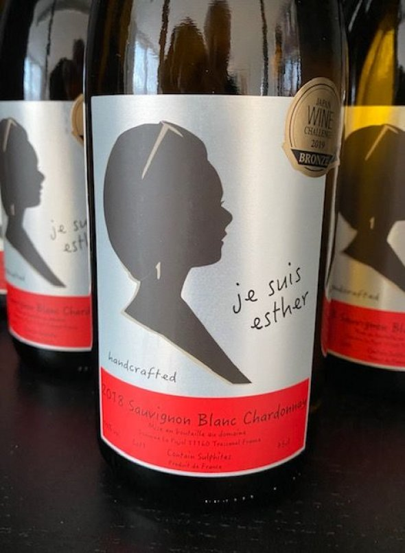 2018 Sauvignon Blanc Chardonnay je suis Esther