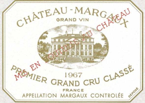 Chateau Margaux, Margaux