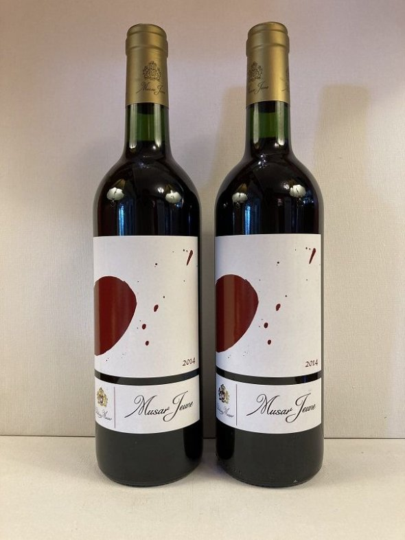Chateau Musar, Musar Jeune Red, Bekaa Valley