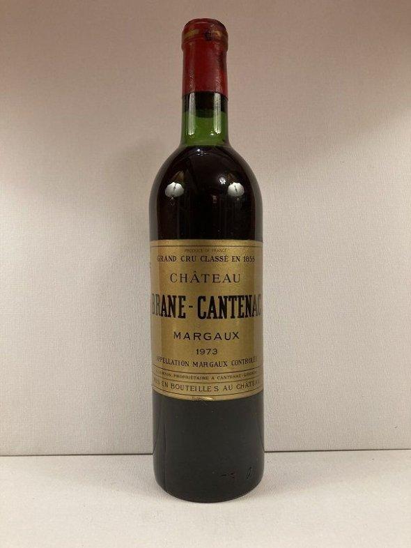 Chateau Brane-Cantenac 2eme Cru Classe, Margaux
