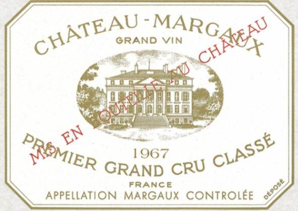 Chateau Margaux Premier Cru Classe, Margaux