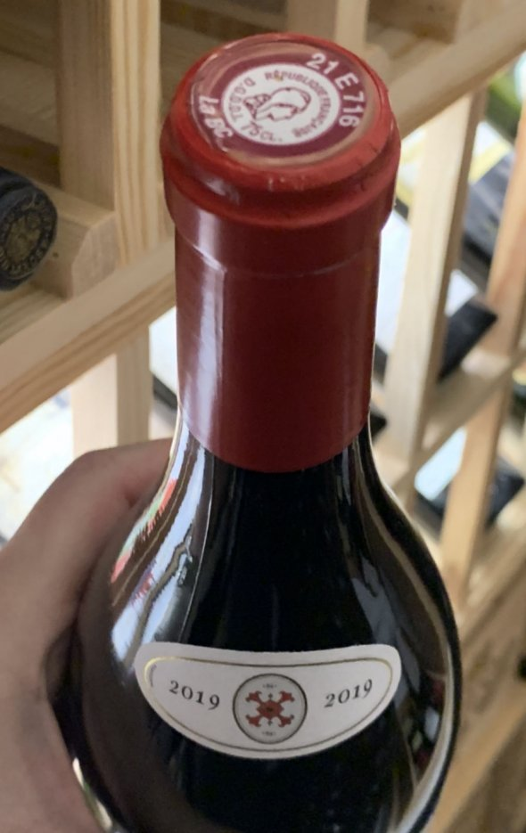 Grand Vin De Bourgogne, Gevrey-Chambertin