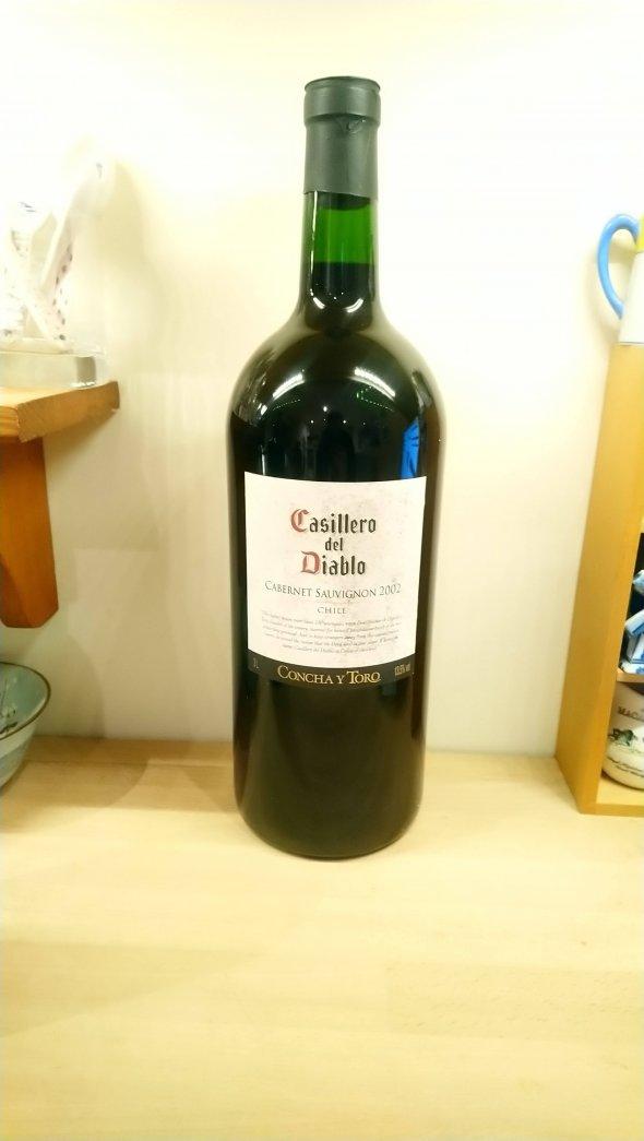 Casilero Del Diablo Cabernet Sauvignon 2002. 3000ml