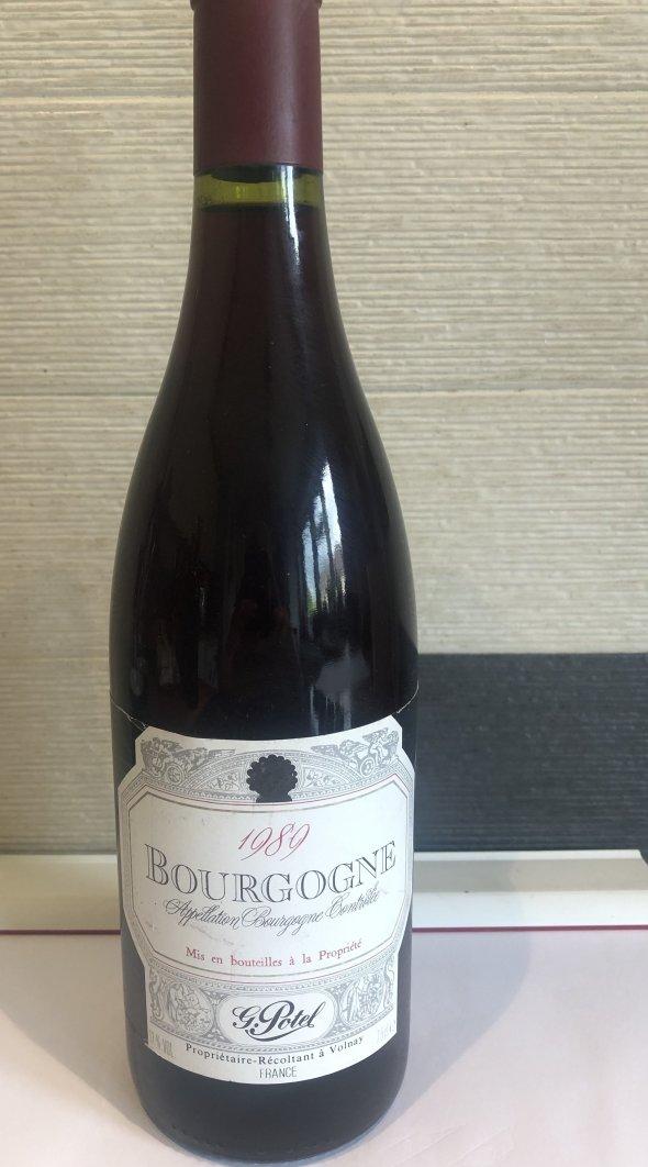 Bourgogne, Appellation Bourgogne Controlee