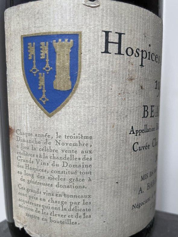 1973 Hospices de Beaune, Beaune Premier Cru, Cuvee Clos des Avaux