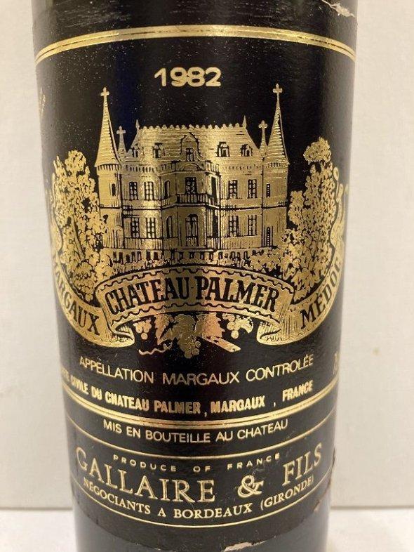 Chateau Palmer 3eme Cru Classe, Margaux